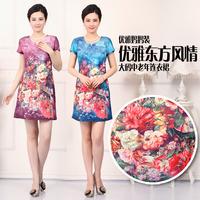 XL-5XL New 2014 Spring Brand Women Plus Size summer Brand winter dress Lady Patterns Flower Print Casual High street dresses