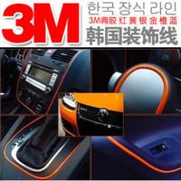 SALE!!!!! 10m/lot 3M car decoration strip line light bar free gift 3M glue SILVER RED ORANGE COLOR