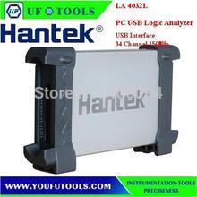 wholesale digital logic analyzer