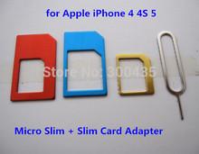 sim card adapter promotion