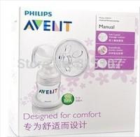 Free Shipping AVENT Manual Breast Pump Feeding + 125ml / 4oz Avent Feeding Bottle / Storage BPA FREE
