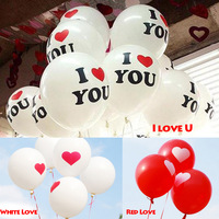 "100pcs wedding balloons holiday birthday decoration classic toys inflatable balls 12"" 3 Style Free shipping"