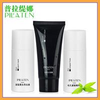 100% original PILATEN blackhead remover+ance 3pcs Set,black head export liquid+black mask+compact toner,black mud face mask