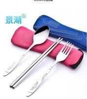 Stainless steel chopsticks spoon fork portable tableware Bag color random