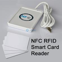 rfid tag memory promotion