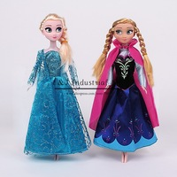 2014 New Frozen Doll Cute Anna Elsa Mini Baby Princess Kids Toys Set Children Toy 2pcs