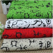 popular plain curtain fabric