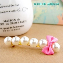 Delicate and beautiful single row pearl bow hairpin Korean mixed wholesale cloth headdress