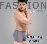 Men's boxer  comfortable breathable bamboo fiber underwear Men solid pore pants