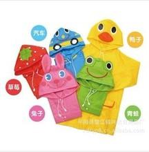 kids rain coat price