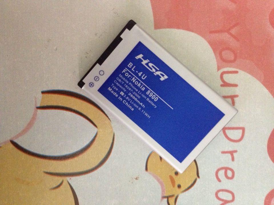 2600mAh BL-4U / BL 4U High Capacity Battery Use for Nokia E66/3120C/6212C/8900/6600S/E75/5730XM/5330XM/8800SA/8800CA Phones(China (Mainland))