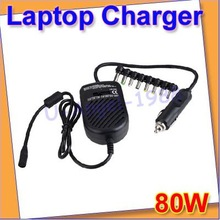 universal car charger laptop promotion