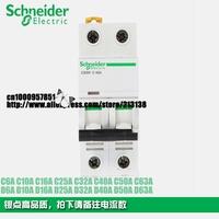 Schneider Multi9 miniature circuit breaker C65 C65N 2P C2A C6A C10A C16A C20A  C25A C32A C40A C63A