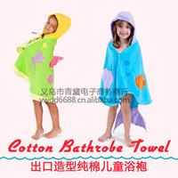 2014 new hotChildren embroidered towel bathrobe cotton baby blankets soft skin-friendly beach towel Bathrobe towel