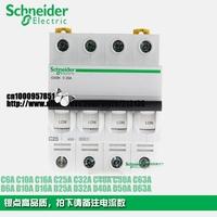 Schneider Multi9 miniature circuit breaker C65 C65N 4P C2A C6A C10A C16A C20A  C25A C32A C40A C63A
