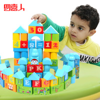 Free Shipping 100 digital letter animal building blocks