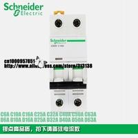 Schneider Multi9 miniature circuit breaker iC65  iC65N 2P C2A C6A C10A C16A C20A  C25A C32A C40A C63A