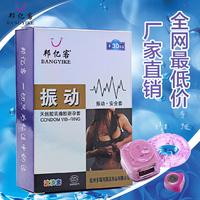 Supplies vibration condom fun adult planning supplies condom