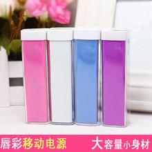 perfumes light blue promotion