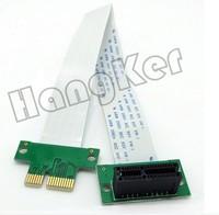 PCI-E 1 X  TO 1X CABLE 90 degree