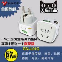 Bulls DIN socket power converter to convert European standard plug Europe Netherlands South Korea , Indonesia GN-L01G