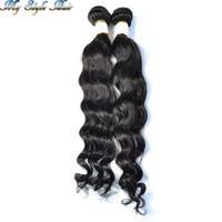 Grade 4A Mongolian Virgin Hair Loose Wave 2pcs/lot,Virgin Mongolian Hair Weave Wavy Bundles,100% Unprocessed Human Hair Weft