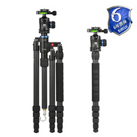 new SIRUI S-1205N K10X S1205N camera tripod benefit carbon fiber tripod for camera suit for portable travel tripod for camera
