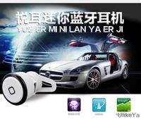 Wholesale 10pcs/lot Newest Mini Speaker Hot Sale Universal Smallest Wireless Bluetooth Mini Headset Earphone Headphone