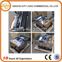XJFQ-1000 cement spray plaster machine