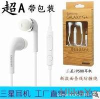 Wholesale 100pcs/lot Headphone For SAMSUNG GALAXY S5 III S4 GALAXY Note Note2 Note3 Handfree Headphones Earphones