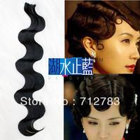 Bride style wig hadnd wave hair piece water wave hair piece broadened Min Order $15