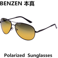 2014 New Night vision glasses  Men Polarized Sunglasses driver driving glasses Aviator Metal shades oculos with case black 1106A