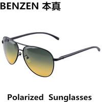 2014 New Night vision glasses  Men Polarized Sunglasses driver driving glasses Pilot Sun glasses  oculos with case black 1108B