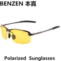 2014 New Night vision glasses  Men Polarized Sunglasses driver driving glasses Classical Glasses  oculos with case black  1109B