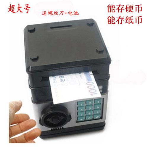 Large atm piggy bank intelligent electronic money bank voice password safe gift(China (Mainland))