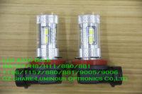 2014 2Pcs 12W High Quality H4 H7 H11 880 881 1156 1157 9005 9006 PSX24 Led Auto Fog Tail Turn Brake Light Bulb Free Shipping