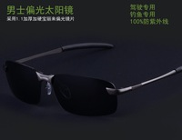 1pcs New 2014 vintage sunglasses men polarized oculos de sol Drive sport sun glasses men FSk 3043 free shipping