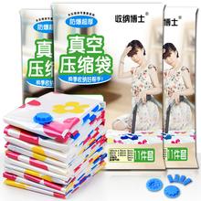 vacuum clothes storage bags promotion