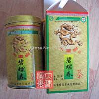 China quality tea Terebinth big pilochun first level 150g tea