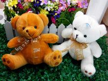 teddy bear mini reviews