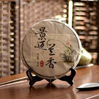 China quality tea Pu er tea pure material of tea seven cake tea