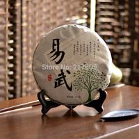 China quality tea  spring wu yi PU er tea health tea organic tea unique floweryness