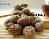 50g Top Grade Pang Da Hai Sterculia Lychnophora Herbal Tea