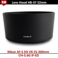 2014 Brand New Camera HB-37 ABS+PC Material Round Shape Caliber 52mm Lens Hood for Nikon AF-S DX VR 55-200mm f/4-5.6GD3200 D5200