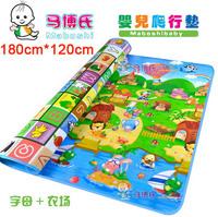F301 New Double Side 120*180cm Eco-Friendly Pattern Fruit Alphabet Farm Waterproof Baby Crawl Play Floor Mat Outdoor Picnic Mats