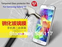 9H Premium Tempered Glass explosion-proof Screen Protector Film for Samsung Galaxy S5 protector film 0.3 mm ultra-thin