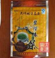 China quality tea   eco-tea pilochun first level 400