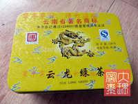 China quality tea Terebinth big green tea iron boxed 150  new tea