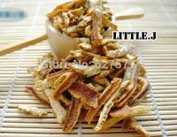 100g Organic Dried Cut Orange Peel Tea Tangerine Peel Herbal