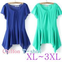 2014 New High Quality Women's Basic & Simple Chiffon  Blouse Plus Size XL-XXXL SIZE/Top/Cardigan